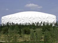 Arena de B�squetbol
