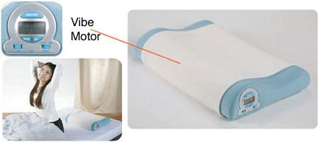 vibratingpillow